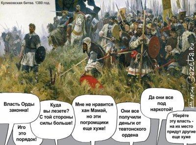 К вопросу о возможности Майдана в РФ.