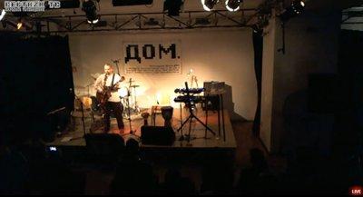 Группа Хварна, Владимир Борисов. Запись прямой трансляции.
