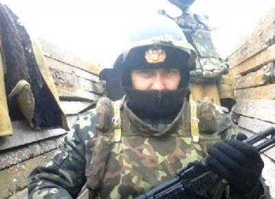 Обращение сержанта украинской армии к жителям Украины: не смотрите телевизор