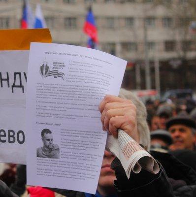 Донецк хочет в состав России