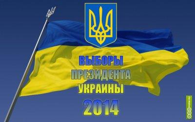 Адекватный «западенец»: раскол Украины неизбежен, на Украине два противоположных народа
