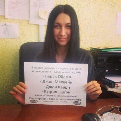 В России народ повсеместно вводит санкции против Барака Хусейновича Обамы