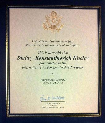 Дмитрий Киселев работал на Госдеп США.