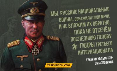 Они были героями: раздавленные между советским молотом и немецкой наковальней