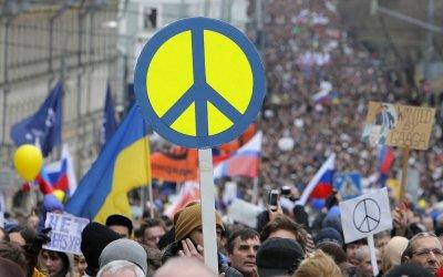 Комментарий РНЕ относительно русофобской демонстрации в Москве