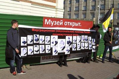 Растёт количество случаев необоснованной жестокости кавказцев и азиатов по отношению к русским