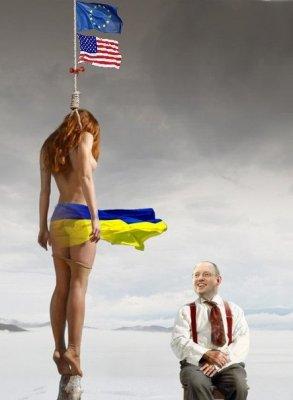 Киборг - Диктатура (украинская версия)