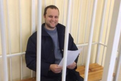 Народный губернатор Донецка из тюрьмы призывает продолжать борьбу с киевской хунтой