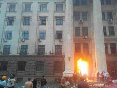 Лояльные олигархической клике украинцы устроили кровавую бойню в Одессе