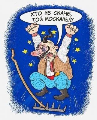 В чём отличие украинца от москаля?