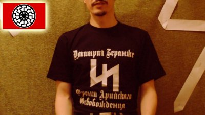 Дмитрий Беранже. Кланы Магов