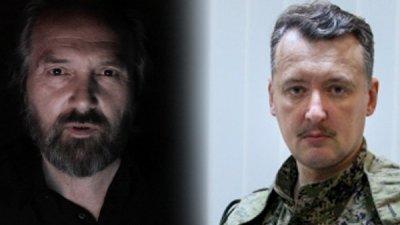 Ответ Стрелкову. Леонид Корнилов