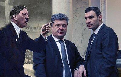 Украина: когда начнут наказывать еврейский фашизм?