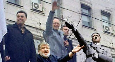 Украина: еврейский фашизм и этнические чистки украинцев и русских