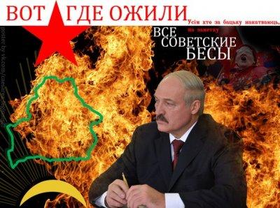 Бацька русским не помощник