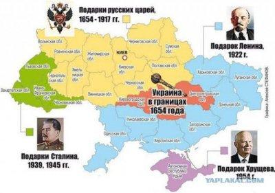 Украина – территориальное образование без государственных границ