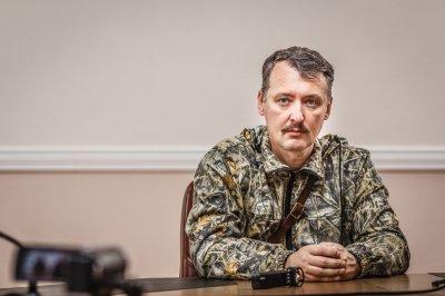 Почему молчит Стрелков? Жив ли он? И есть ли смысл русским продолжать воевать за Новороссию? [Опрос]