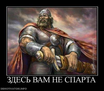 Личная армия Путина