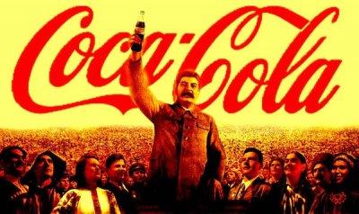 Миф о советской самодостаточности