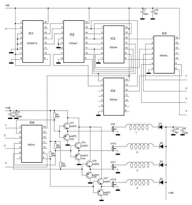 Задающий генератор собран
