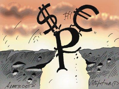 Путинские олигархи обвалили рубль