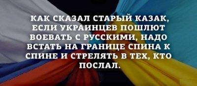 Для попытки объединения славян потребовалась гражданская война в Украине