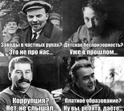 Лучшая в мире система образования не приводит к одномоментному краху. Об образовании в СССР.