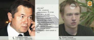 Сын «главного патриота» Путина женился на таджичке, которую подозревают в убийстве