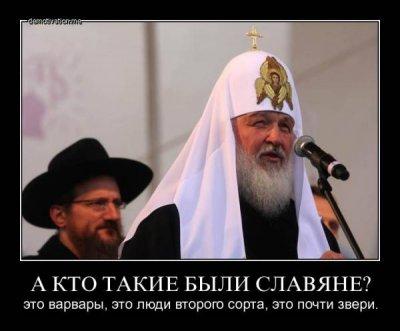 Патриарх РПЦ Кирилл назвал язычество «опасным явлением»