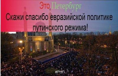 В Петербурге заботятся о мигрантах больше, чем о русских