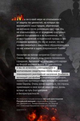 Безнациональная элита России и национальная элита русских вне России