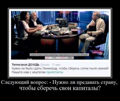 Дмитрий Орлов: Пропасть