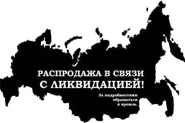 Попавший под санкции США российский олигарх Дерипаска вернул арендованные самолеты - Цензор.НЕТ 8101