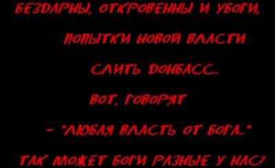 Одно из последних интервью Александра Беднова