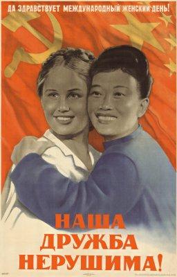 ТОР – Распродажа России мелким оптом