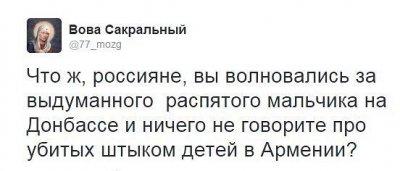 Русичи ведут войну с киборгами