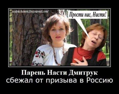 Бандеровцы бегут от неосовковой Украины и её мобилизации в Крым