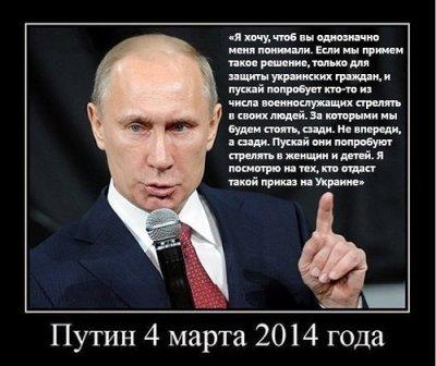 Обещания Путина и русские смерти в Новороссии