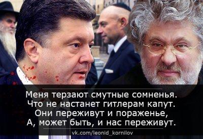 Жажда возмездия. Леонид Корнилов.