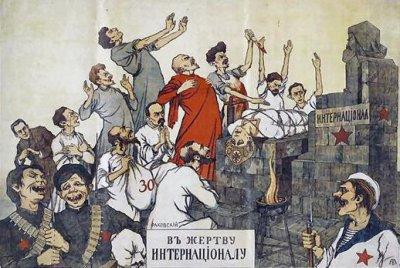 23 февраля – позор для советской армии