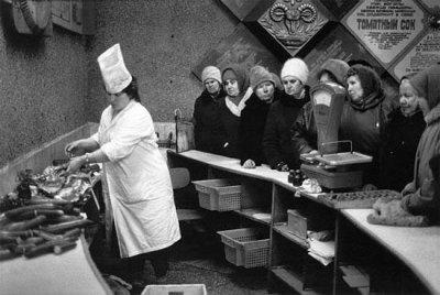 Общество потребления в СССР