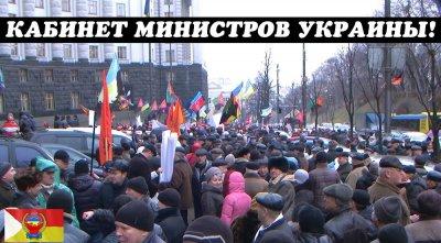"""Народ """"мирной"""" части Украины доведен до отчаяния, но затянутый потуже """"ремень на шее"""" от Яценюка заставляет бунтовать!"""