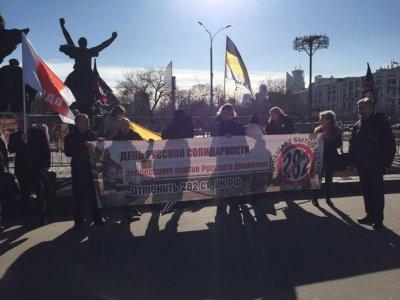 По всей России прошли акции за отмену 282 статьи