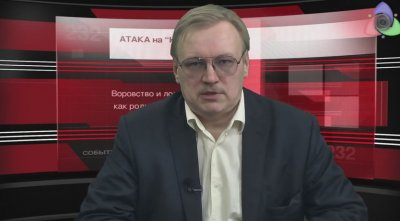 О удалении канала Нейромир-ТВ с YouTube