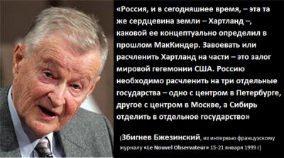 ТОРы - Утилизация России - Социологический портал - портал уничтожен