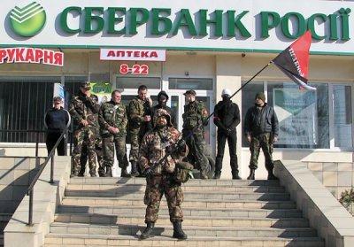 Российские банки спонсируют украинскую армию
