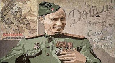 О том, кто и когда пересмотрел итоги Второй Мировой Войны