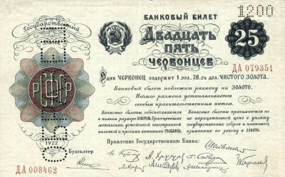 Колониальное управление - как это делается? Колониальное управление СССР