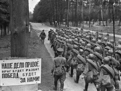 1941 год . Начало войны. 22 июня - день скорби.