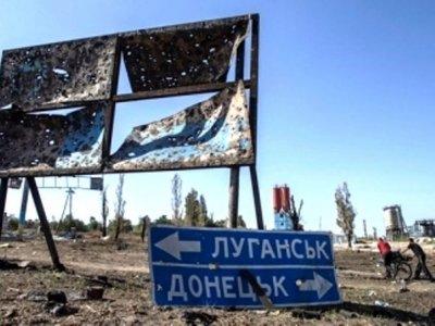 Что ждёт Донбасс и Крым в случае втягивания их в Украину? Дерусификация под африканской диктатурой